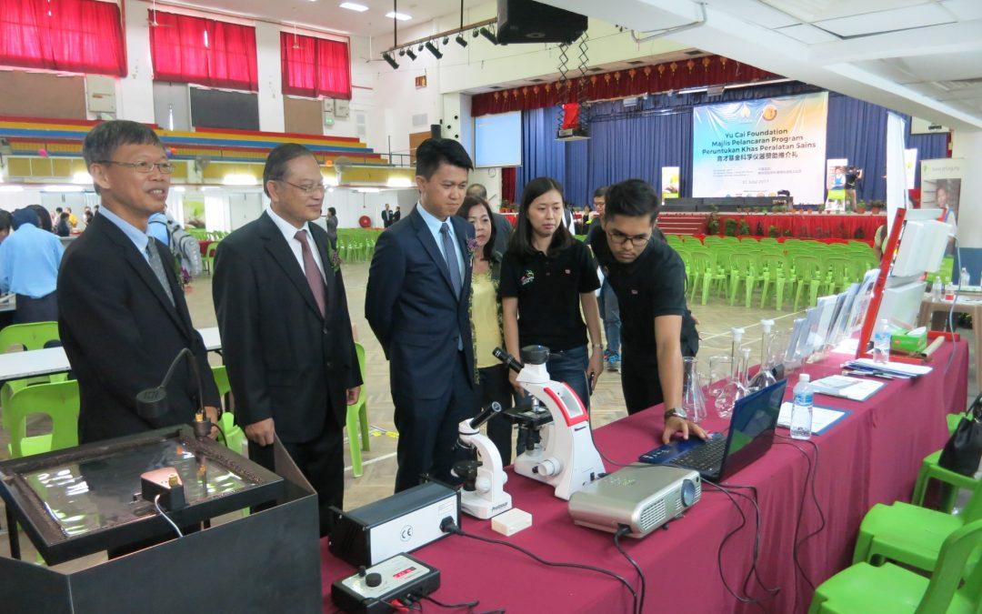 Majlis Pelancaran Program Peruntukan Khas Peralatan Sains daripada Yu Cai Foundation